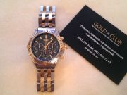 Breitling Chronomat Chronograph B35312 Stainless Steel/ Yellow Gold