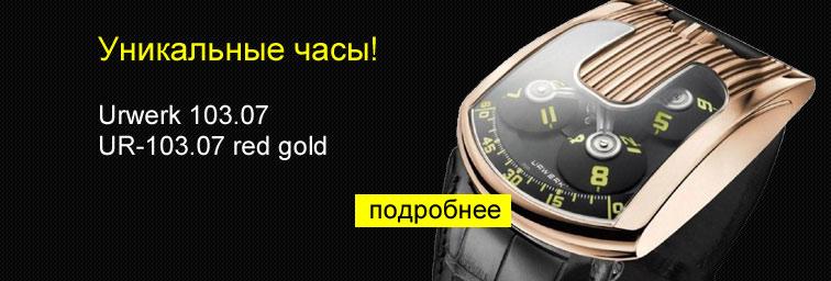 053a60eaada6 Gold Club - купить дорогие швейцарские часы оригинал в Киеве в часовом  ломбарде, Украина, продать часы и залог
